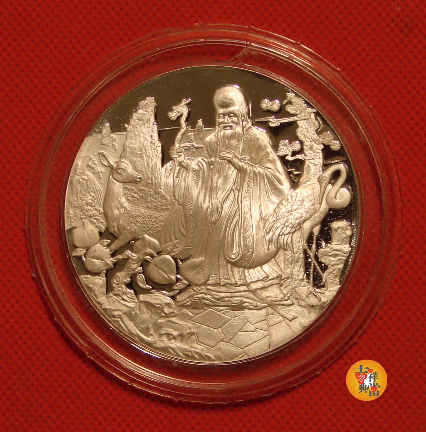 china big silver medal
