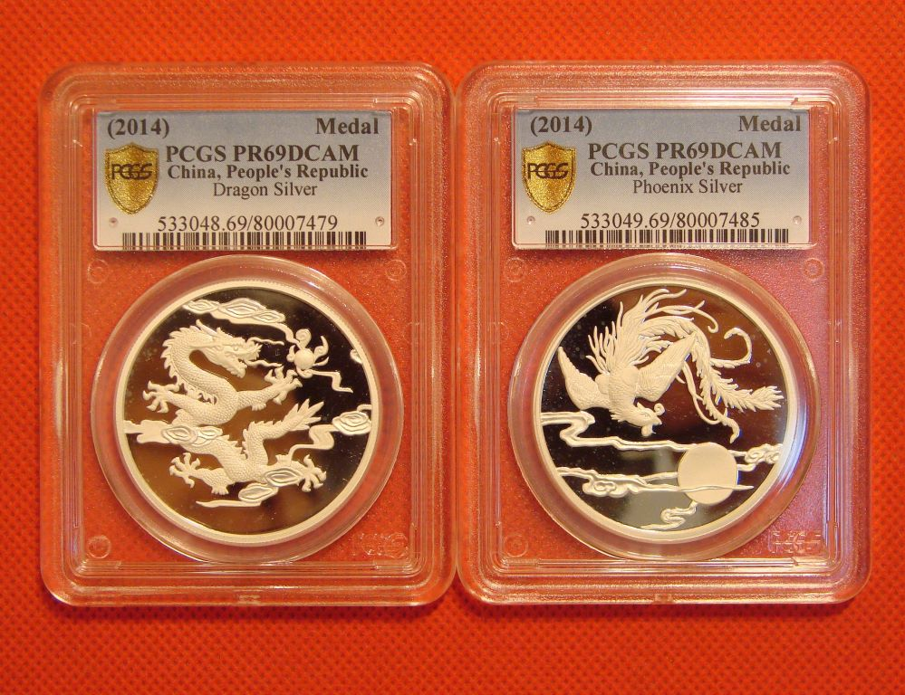 China silver Meal(NGC&PCGS)