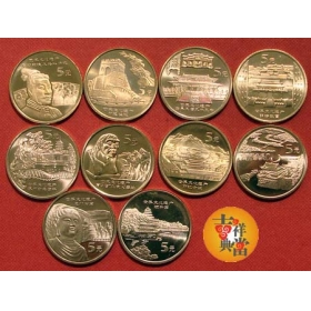 China World Heritage ordinary commemorative china coins group 10