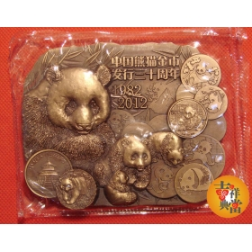 Shanghai Mint 2012 Panda coins issued 30th china Medal