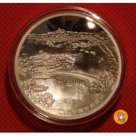 Shanghai Mint 2014 Garden Series Summer 2oz Silver China Medal