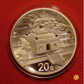 2013 Emei Mount 2oz Proof silver CHINA COIN