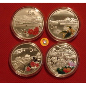 China 2014 World Heritage West Lake 1/2oz Silver china Coin Set