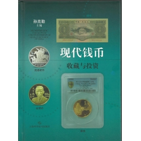 2015-modern coin and Medal book