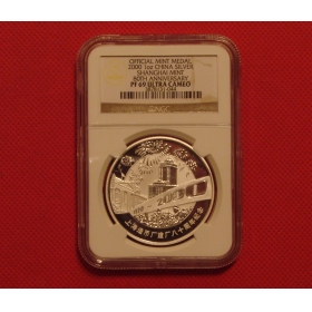 Shanghai mint 2000 80th 1oz Sterling Silver china Medal(NGC 69)