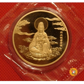 Shanghai Mint 2015 White Guanyin 40mm china coin medal