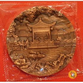 Shanghai Mint 2013 china Garden Ho Park 80mm China coin Medal