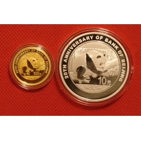 CGCI 2016 20th Bank Beijing gold&silver china coin set