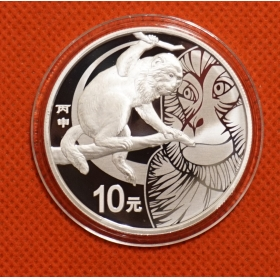 2016 Lunar monkey Round 1oz silver china coin