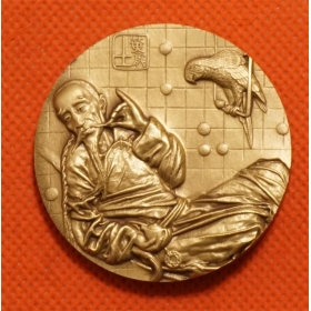 Shenyang Mint 2015 Chess saint 45mm brass small China coin Medal