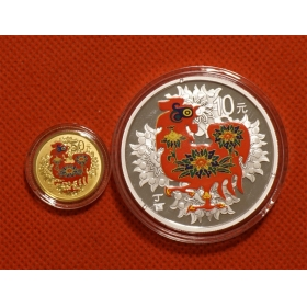 2017 Lunar rooster color China gold&silver coin