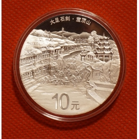 2016 Dazu Stone carving 30g silver Proof China coin
