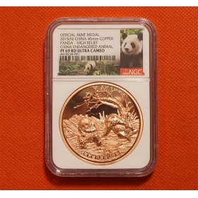 Nanjing mint 2015 panda 45mm Copper China coin Medal-ngc69