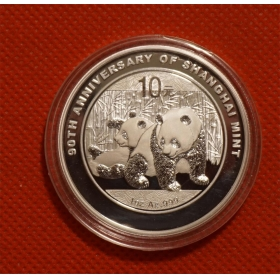 2010 Shanghai Mint 90th 1oz silver china coin