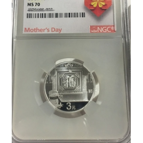 2017 luner roster On Mother's day. luminous box.3yuan silver co