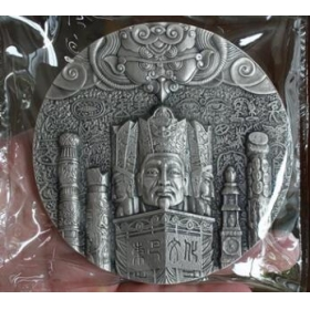 World Memory Heritage Dongba culture 100 mm 830g silver medal
