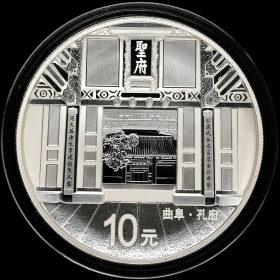 2017 World Heritage Confucius 30g silver China coin