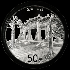2017 Qufu Confucian Temple Konglin 150g proof Silver China Coin