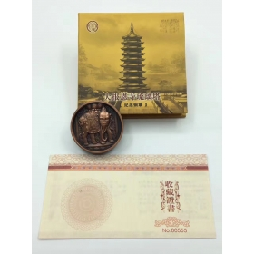 Shenyang mint minting pagoda temple 40mm elephant brass medal