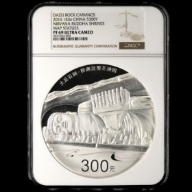 2016 1kg Dazu carved silver coin