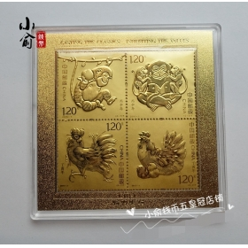 Hubei Philatelic Corporation Zodiac rooster 2g gold stamp