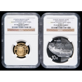 2014 Chinese Bronze (3) Gold and silver coin NGC
