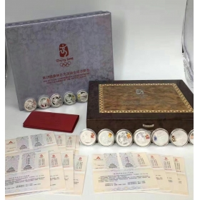 2008 Olympic Games in Beijing 123 sets of silver coins 12