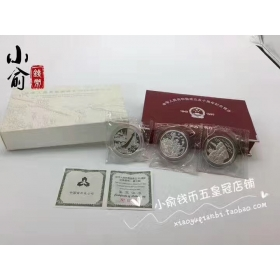 1999 the people's Republic China established 50th silver coins