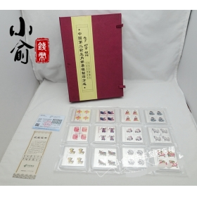 China Post. Second round Zodiac stamps, silver .10 g, *12 pieces