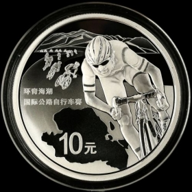 2017 ring Qinghai Lake bike race 30 grams silver coin