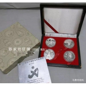 1989, the Eleventh Asian Games silver coins group 1, *4
