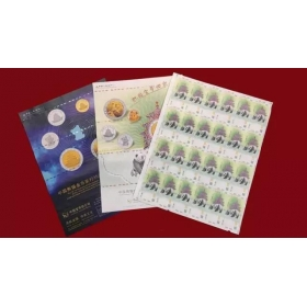 CGCI CBPM panda gold coins issued 35Th Test banknotes(*24)