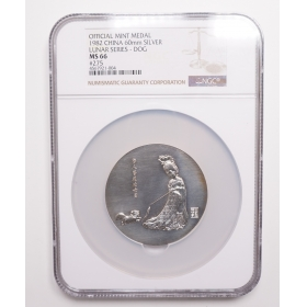 Shanghai Mint 1982 Ladies Figure 100g Silver China Medal-NGC66