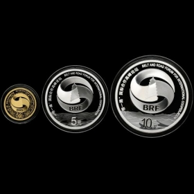 2017 BRF International Cooperation Forum 1 gold 2 silver coins