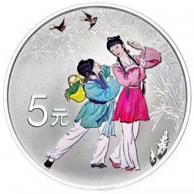 2017 Chinses operas art Huangmei opera 15g*2 silver coins