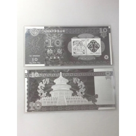 2003 China National Stamp Corporation sheep 10g silver notes *10