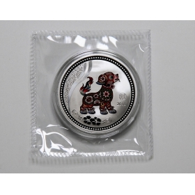 Shanghai Mint 2018 Lunar Dog 15g Silver China Coin Medal