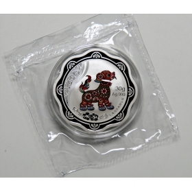 Shanghai Mint 2018 Lunar Dog 30g plum flower Silver China Medal