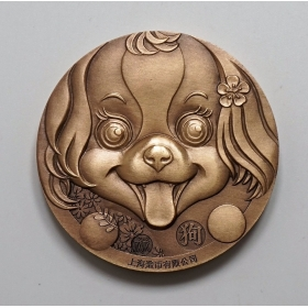 Shanghai Mint 2018 carton dog 60mm brass medal