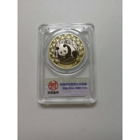 Shenyang mint 2018 Beijing Coin Expo Panda Dog China Medal*10