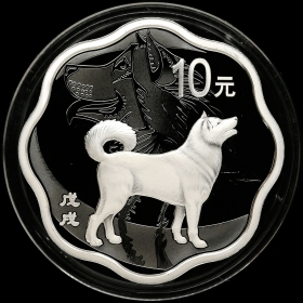 CGCI 2018 Lunar Dog flower 30g Proof China Coin