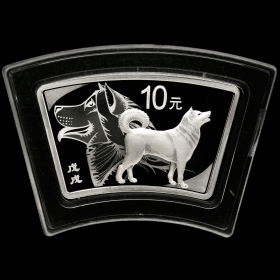 CGCI 2018 Lunar Dog fan 30g Proof China Coin