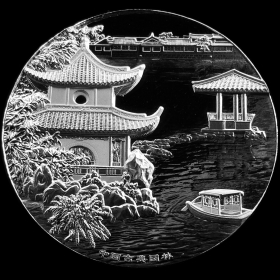 Shanghai mint 2017 garden water painting 2oz silver China Medal