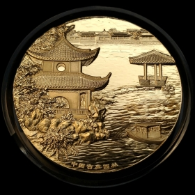 2017 Chinese classical water garden antique brass medal