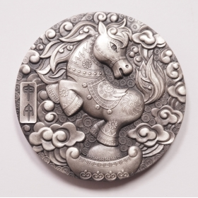 Shenyang Mint 2014 Hand carved horse 80g silver China Coin Medal