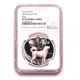 CGCI 2018 Lunar Dog round 30g Proof China Coin-NGC69
