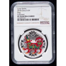 CGCI 2018 Lunar Dog round color 30g Proof China Coin-NGC70