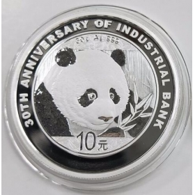 CGCI 2018 industrial bank 30th silver China coin