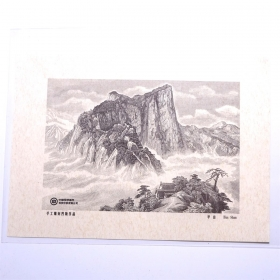 xayc.cbpm 2017 Huashan Mountain Hand-carved prints Testing notes