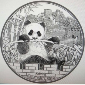 Shenyang mint 2019 panda Lunar pig 62g silver antique China Coin